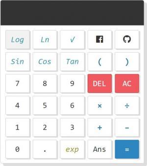 JavaScript网页特效代码与HTML标签代码设计制作简单的计算器样式效果