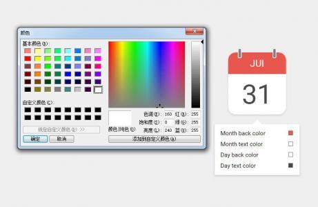 jQuery与CSS设计制作卡通日期表可通过拾色器面板设置日期风格样式效果