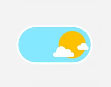 HTML5创意大气CheckBox滑动开关按钮鼠标点击昼夜状态切换动画效果