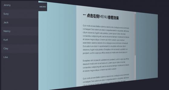 HTML网页布局样式代码和jQuery设计制作3D页面倾斜侧边菜单代码