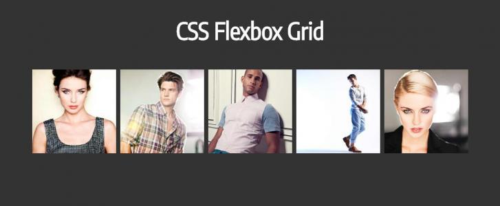CSS3网格布局属性样式代码和HTML标签设计布局图片网格排版样式效果