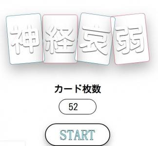 HTML5网页游戏设计与制作CSS3动画属性和HTML制作简单的扑克牌翻牌游戏