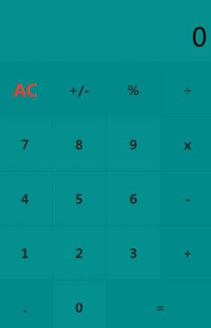 JavaScript网站特效代码和HTML5设计布局制作简单计算器UI样式效果