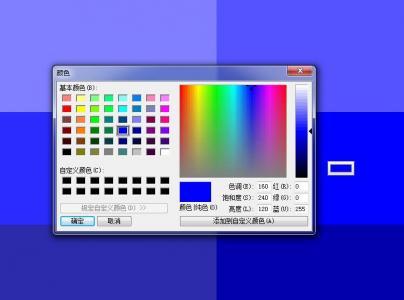 JavaScript网站特效代码与CSS色彩属性值设计制作PS拾色器面板样式效果