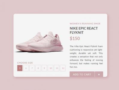 HTML网页素材布局设计代码与CSS设计购物商品价格展示效果