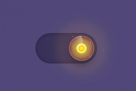 纯CSS3网页圆角开关按钮样式表设计制作大气带发光效果的滑块开关按钮