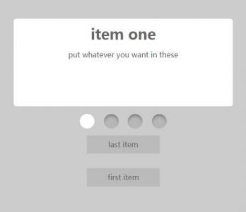 HTML标签网页和jQuery制作带焦点图幻灯片鼠标点击焦点按钮幻灯片滑动切换效果