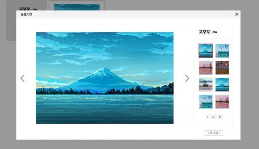 jQuery和网页标签属性HTML5代码制作弹窗显示幻灯片图片切换效果