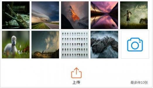 HTML网页插件样式设计效果基于FileReader制作多图片上传插件代码