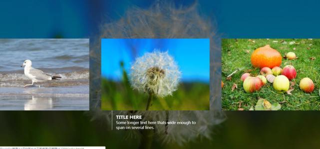 HTML网站首页图片切换代码jQuery特效鼠标移动全屏图片切换动画效果