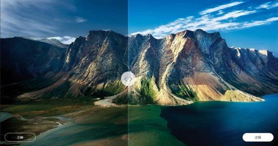 HTML网页图片切换特效代码Query图片前后对比滑动显示切换效果