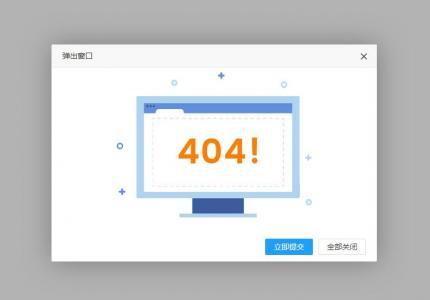 jQuery和CSS3布局制作外部调用弹窗代码鼠标点击按钮弹窗显示动画效果