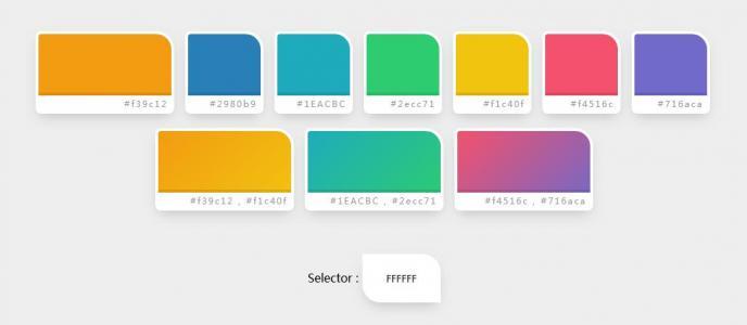网页调色面板风格设计与制作HTML标签样式代码CSS3设计各种不同颜色的拾色器面板