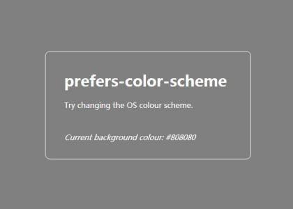 标签网页代码CSS样式和JavaScript特效设计制作圆角边框文本展示代码