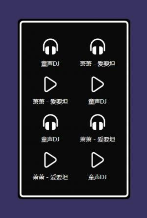 网页播放器素材下载基于jQuery特效设计制作的Audio图标音乐播放代码