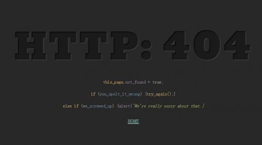 网站静态页面设计与制作HTML5标签布局设计创意404网页静态页面