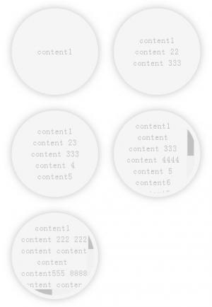 JavaScript特效和CSS样式表绘制创意大气带阴影3D效果的圆形文本