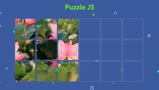 图片特效制作代码JavaScript实现鼠标拖拽移动九宫格图片效果