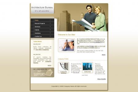 大气简洁国外英文网站模板