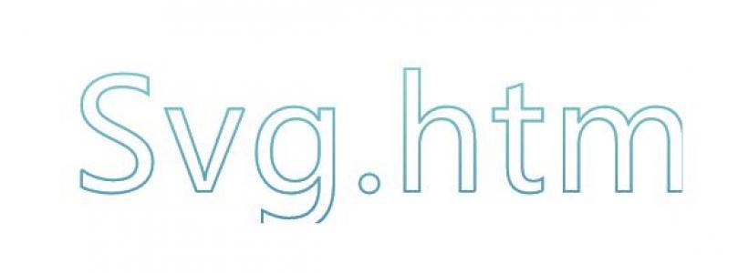 纯css3属性代码实现简单的svg文字绘图动画效果网页文字特效代码