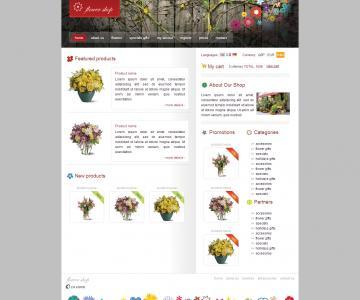 花卉网站建设与制作传统型简约企业产品展示型模板网站