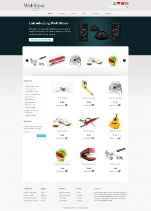 大气简洁模板网站静态商城网站