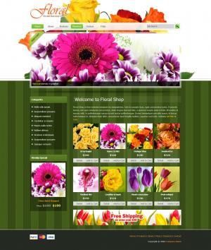 花卉专卖店商城网站模板静态模板下载