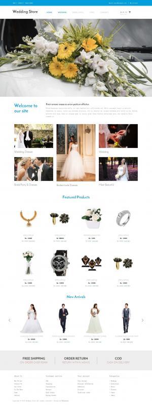婚纱模板网站大气简约网站模板