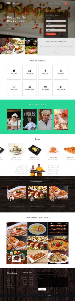 简单大气商城网站静态网页模板