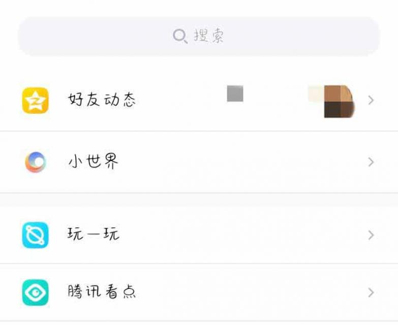 """QQ新上线图片社交功能""""小世界"""" 腾讯 微新闻"""
