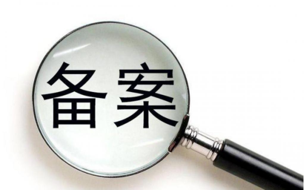香港服务器不备案影响网站收录吗? 移动互联网